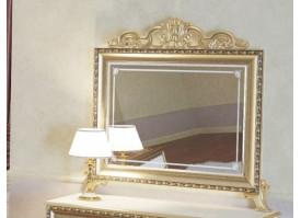 Зеркало Версаль беж