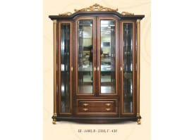 Шкаф витрина Ариза 4-х дверная орех