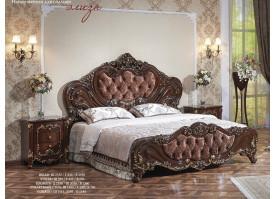 Спальня Элиза орех/ Арида мебель - АКЦИЯ!
