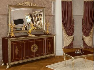 Комод для гостиной Версаль орех