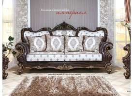 Мягкая мебель Империал  орех (валь тек беж)