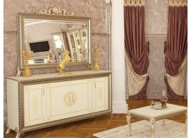 Комод для гостиной Версаль беж
