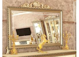 Зеркало для гостиной Версаль орех