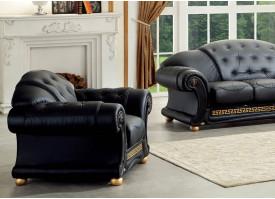 Кожаное кресло Версаче